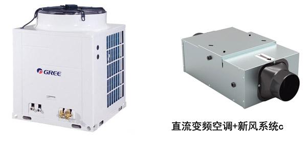 直流变频空调加新风系统