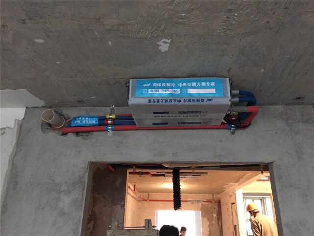 三星庄园大金VRVP系列一拖四中央空调系统安装案例